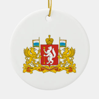 Coat of arms of Sverdlovsk oblast Ceramic Ornament