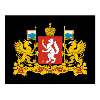 Coat of arms of Sverdlovsk oblast Postcard