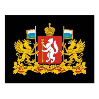 Coat of arms of Sverdlovsk oblast Postcard