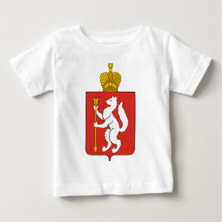 Coat_of_Arms_of_Sverdlovsk_oblast_(Small) Baby T-Shirt