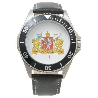 Coat of arms of Sverdlovsk oblast Watch