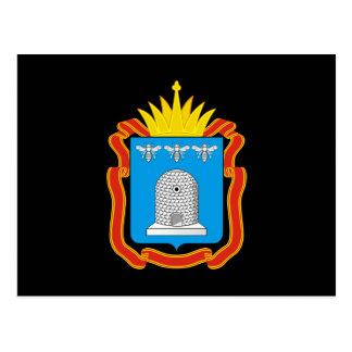 Coat of arms of Tambov oblast Postcard