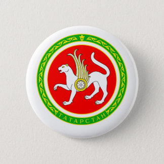 Coat of arms of Tatarstan 2 Inch Round Button