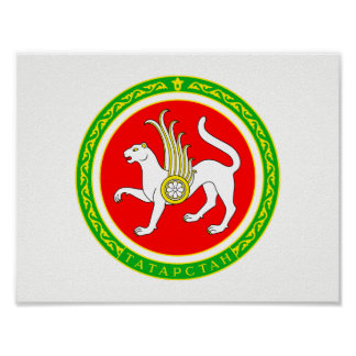 Coat of arms of Tatarstan Poster
