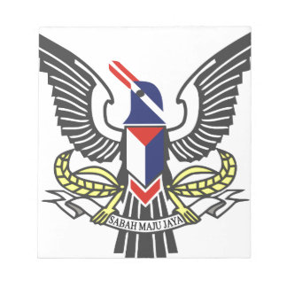Coat_of_arms_of_the_Federated_Malay_States (2) Notepad