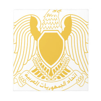Coat_of_arms_of_the_Federation_of_Arab_Republics.p Notepad