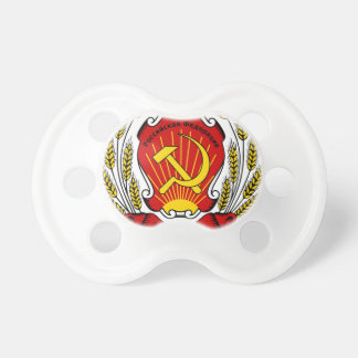 Coat_of_arms_of_the_Russian_Federation_(1992-1993) Baby Pacifiers