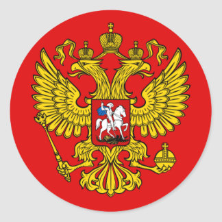 Coat of Arms of the Russian Federation Classic Round Sticker