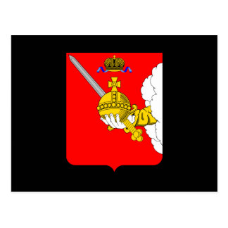 Coat of arms of Vologda oblast Postcard