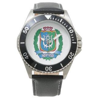Coat of arms of  Yugra Watch