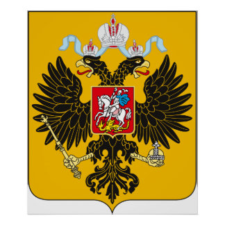 Coat of Arms Russian Empire Official Russia Logo Print