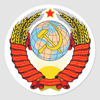 Coat of Arms Soviet Union Official Heraldry Symbol Round Sticker
