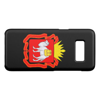 Coat of of Chelyabinsk Case-Mate Samsung Galaxy S8 Case