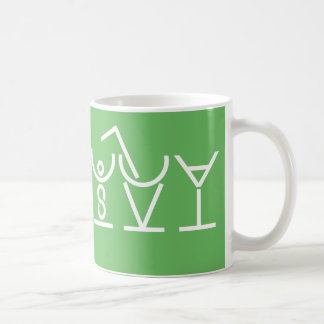 COCKTAILS Puzzle Mug