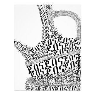 Coffee Pot Text Design Letterhead