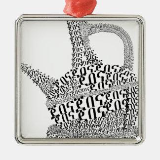 Coffee Pot Text Design Metal Ornament