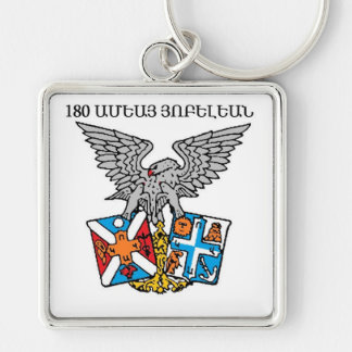Collegio Armeno Moorat-Raphael Key Chain