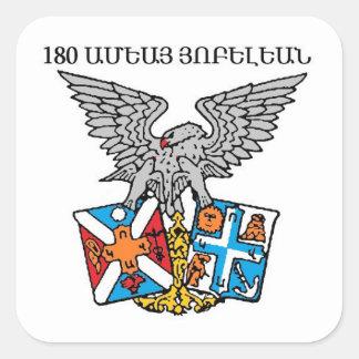 Collegio Armeno Stickers
