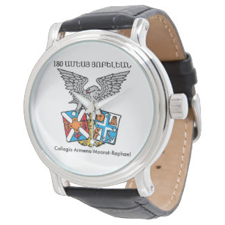 Collegio Armeno Watch