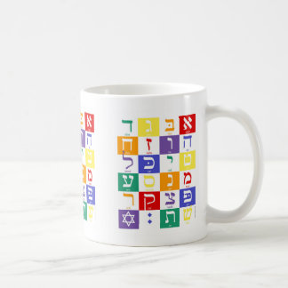 Color Block Aleph Bet Mug