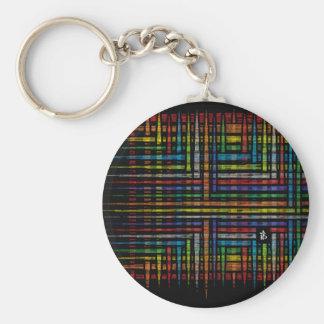 color rain keychain