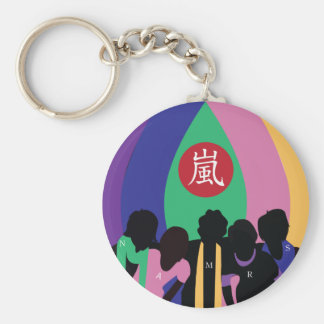 Colorful 嵐 keychain