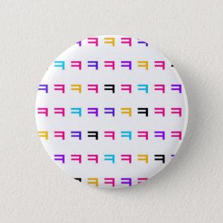Colorful kekekeke 2 inch round button