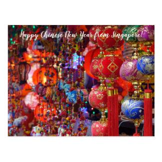 Colorful lanterns Singapore Chinese New Year card