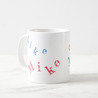 colorful letters of your name fun & personalized coffee mug