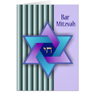 Colorful Star of David and Stripes Bar Mitzvah Car Card
