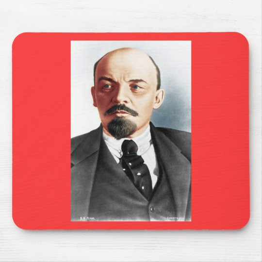 Colour portrait of Lenin Mouse Pad