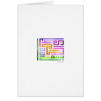 Colourful Arabic Kufic Design with vibrant colours Card