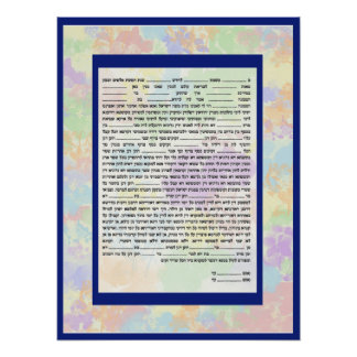 Colourful Conservative Hebew Text Ketubah Poster