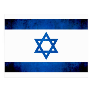 Colourful Contrast Israeli Flag Postcard