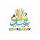 Colourful Eid Mubarak Happy Eid Postcard
