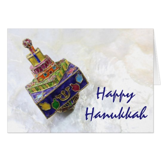 Colourful enameled dreidel Hanukkah card