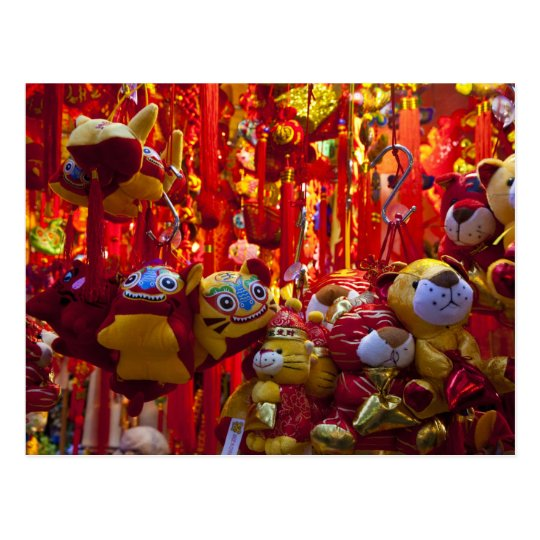 Colourful items for sale in a shop in Hong Kong Postcard