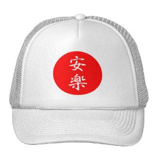Comfort Kanji Trucker Hat