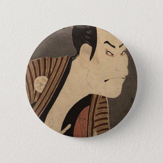 Comic Kabuki Actor 2 Inch Round Button