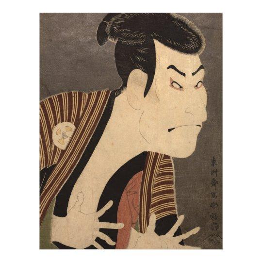 Comic Kabuki Actor Letterhead
