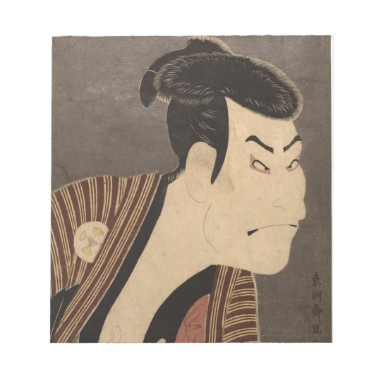 Comic Kabuki Actor Notepad