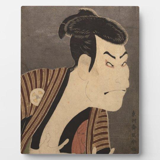 Comic Kabuki Actor Plaque