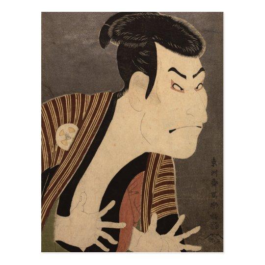 Comic Kabuki Actor Postcard