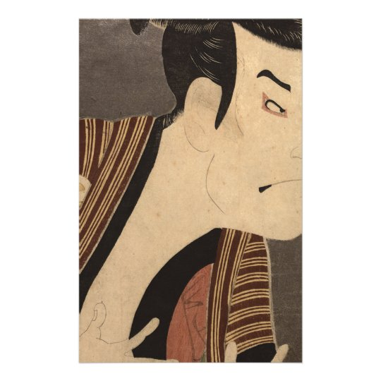 Comic Kabuki Actor Stationery