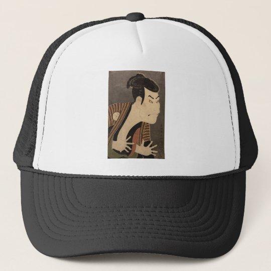 Comic Kabuki Actor Trucker Hat