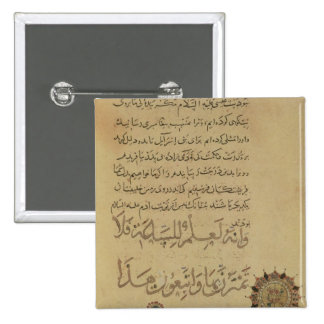 Commentary on the Koran Khurasan 2 Inch Square Button