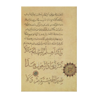 Commentary on the Koran Khurasan Canvas Print