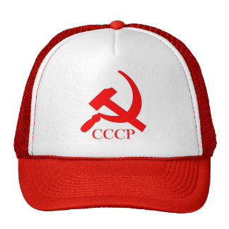 Communism Trucker Hat