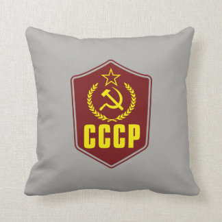 Communist Coat Of Arm CCCP Pillows
