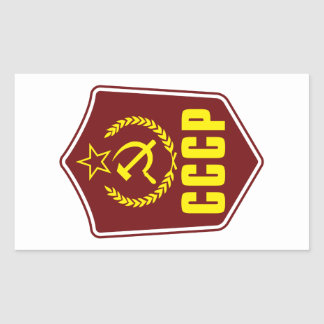Communist Coat Of Arm CCCP Stickers